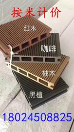 塑木地板户外地板防腐木板材 生态木地板木塑地板 室内墙板塑木图片
