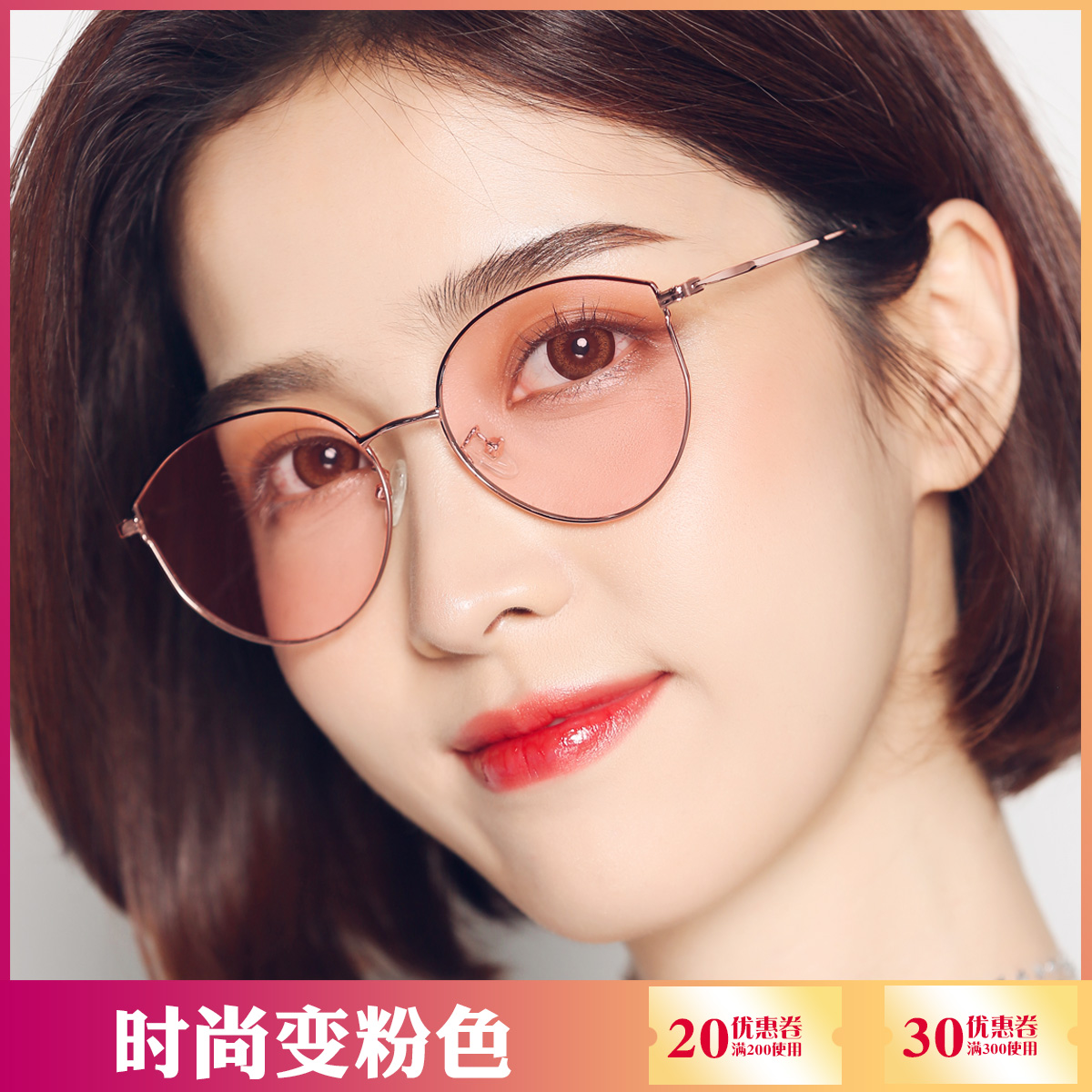 防蓝光近视眼镜红眼镜平光防辐射金色网