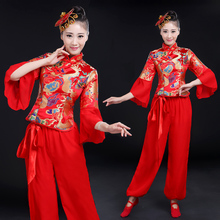 Yangko costume performance costume 2019 new style Chinese drum drum Folk Dance Costume square dance drum costume suit woman