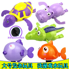 Baby baby shower boy child playing water toy small turtle plastic clockwork beach swimming pool floating on water