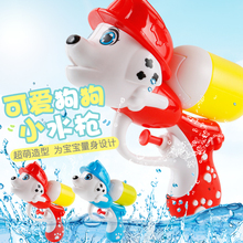 Summer Children's Toy Mini Water Gun Baby Outdoor Beach Sprinkler Boys and Girls Playing Toy Puppy Water Gun