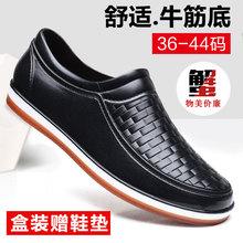 Fashion rain shoes, men's trend, student waterproof shoes, white-collar work boots, kitchen car wash, skid, short tube, rain boots, women.