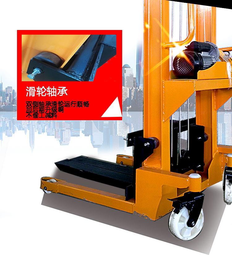 手动液压车堆高车电动升高车升降叉车1吨2吨全半电动搬运装卸铲车