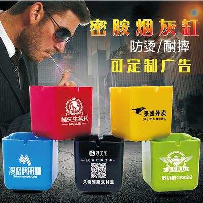 酒吧网吧网咖烟灰缸制定LOGO KTV大号烟灰缸 塑料方形烟灰盅包邮