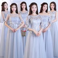 伴娘服2017新款韩版伴娘礼服姐妹团冬季长袖晚礼服女宴会长款灰色