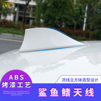 Dedicated to the new Jetta new Santana 昕 sharp moving Hao Na roof shark fin antenna modified radio function