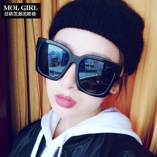 MOLGIRL超大框圆脸偏光太阳镜女士方框超黑潮男简约墨镜显瘦眼镜