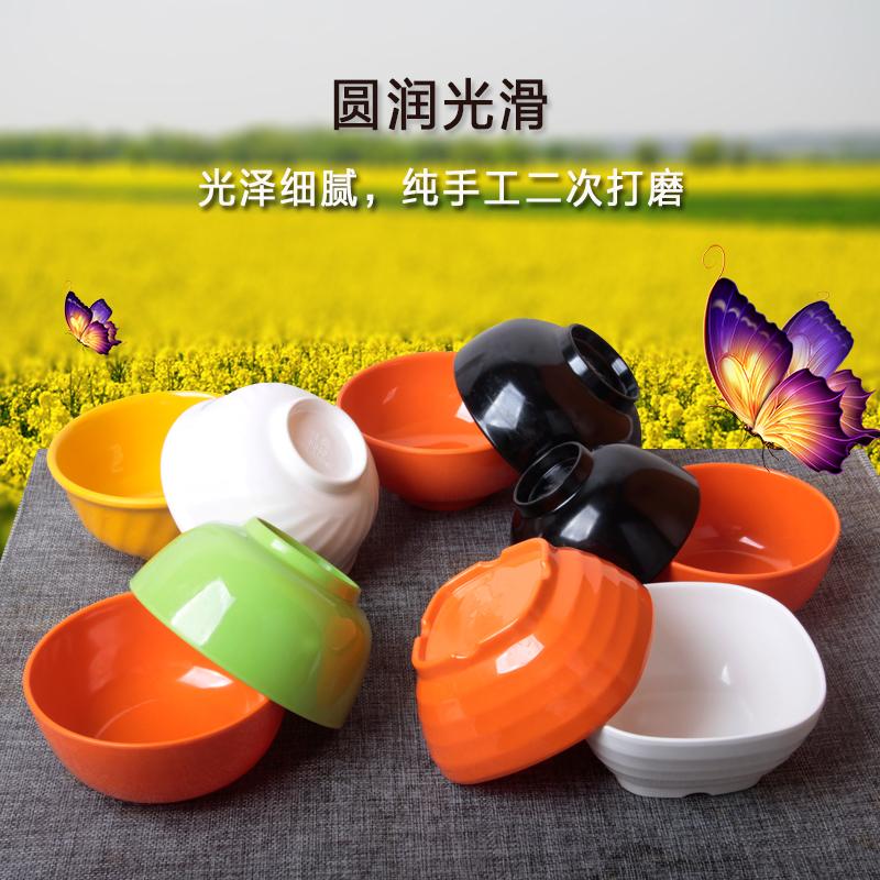 彩色碗快餐碗