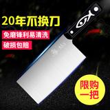 Кухонные ножи для измельчения продуктов Артикул 566518980481