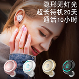 Harling A4 Bluetooth headset mini ultra small sports earbuds vivo invisible x6x7 universal x20 wireless x9s