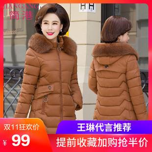 中老年女裝冬裝棉衣40歲50媽媽羽絨棉服中長款外套中年人冬季棉襖