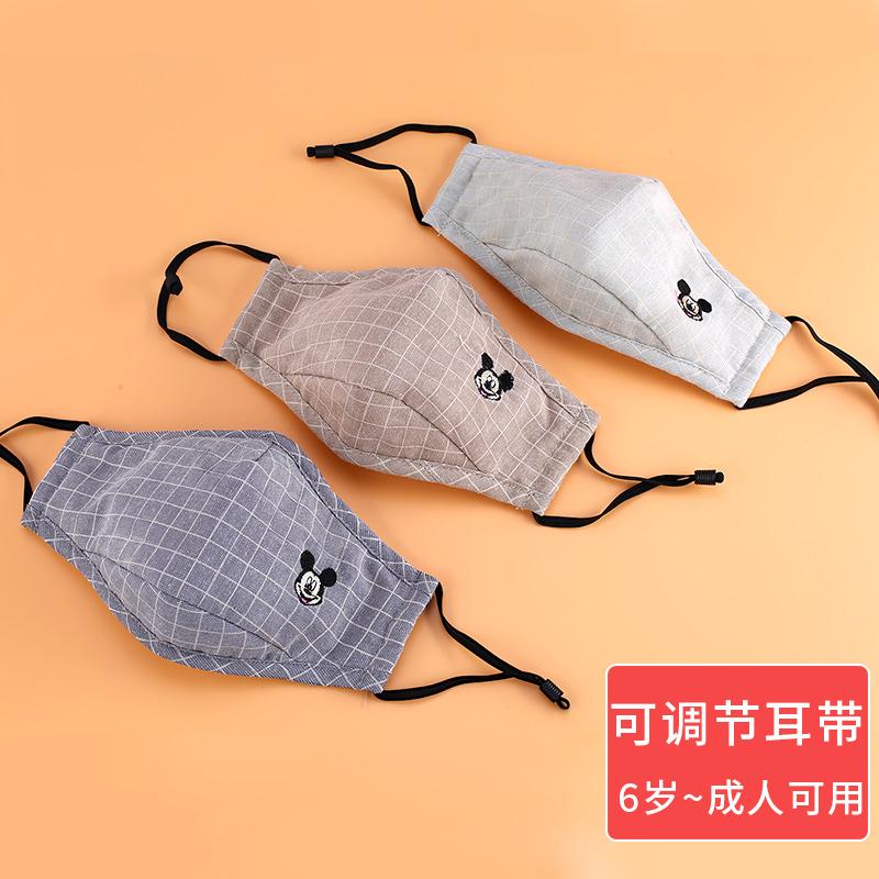 迪士尼亲子口罩儿童纯棉透气小孩防尘可清洗男童女童宝宝8-15岁