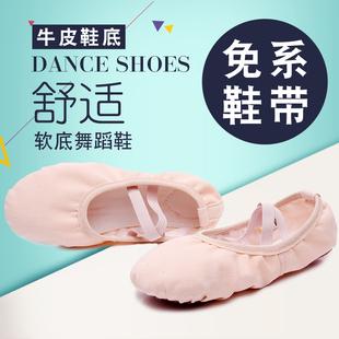 舞蹈鞋 幼猫爪免系带男形体中国舞芭蕾白色跳舞鞋 儿童女软底练功鞋