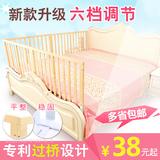 Защитные бортики на кровать Артикул 45389001348