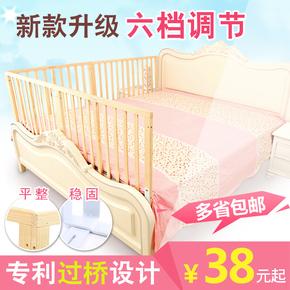 实木婴儿床护栏宝宝掉床围栏儿童床栏防摔防护栏大床1.8-2米挡板