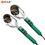 Jiuke portable tin melting furnace adjustable temperature pot high power welding solder pot melting tin furnace melting lead furnace lead strip