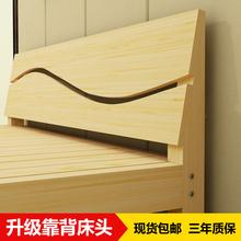 实木床松木床1.5 1.8米双人床经济型大床单人床简易床现代简约床