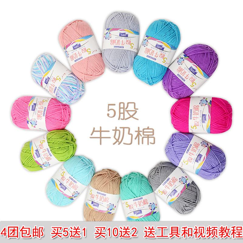 围巾材料包编织