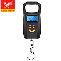 Express said portable scales mini portable electronic weighing household spring scales high precision 50kg spring scales