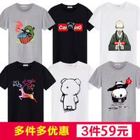 3 pieces] short-sleeved t-shirt men's cotton summer Korean version of the loose round neck print half-sleeve men's white shirt compassionate trend