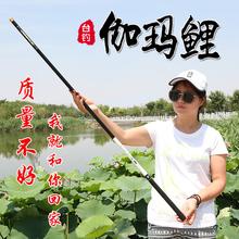 日本进口伽玛鲤台钓竿4.5/6.3米28调鲤鱼竿钓鱼竿超轻台钓竿特价