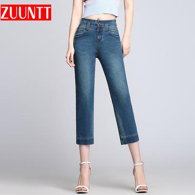 高腰牛仔裤女士七分裤2018夏季大码马裤修身显瘦弹力八分小直筒裤