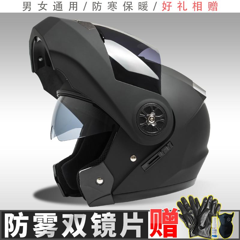 AD揭面头盔男电动电瓶摩托车四季通用冬夏季女全盔灰半覆式安全帽