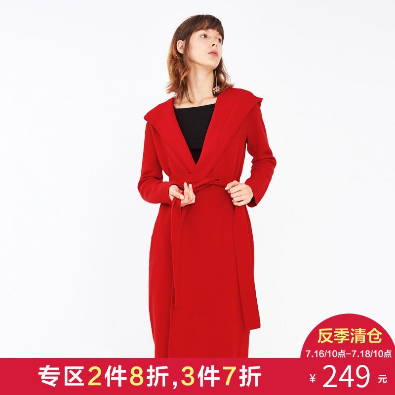 """青衣2020年9月""""狮子座""""运势"""