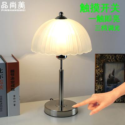现代简约欧式风格可调光台灯床头灯卧室台灯玻璃触摸感应台灯