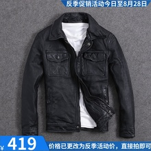 Making Men's Short-style Men's Slim Leather Jacket Outerwear with Amika Head Layer Cowhide Retro Stone Mill
