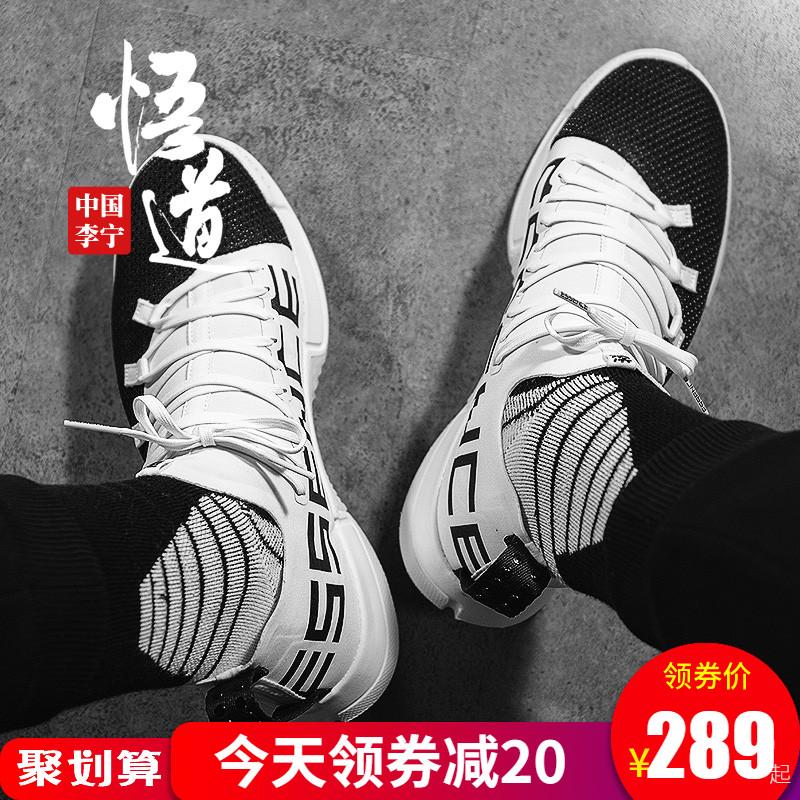 李宁悟道2悟道ACE运动鞋纽约时装周款2019春季新款官方正品休闲鞋