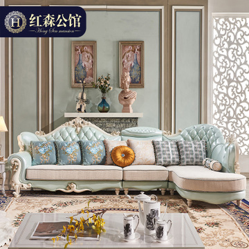 沙发客厅整装欧式小奢华小户型三人法式真皮实木转角皮艺布艺家具