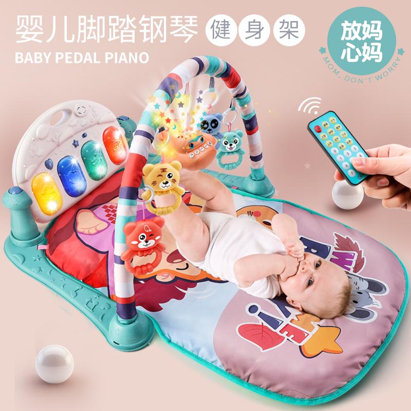 婴儿脚踏钢琴健身架器3-6-12个月新生儿童益智女宝宝玩具0-1岁2男