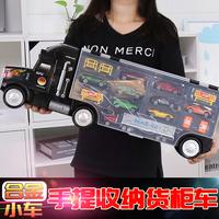 儿童大号货柜车玩具合金汽车模型套装男孩小货车手提收纳盒2-6岁