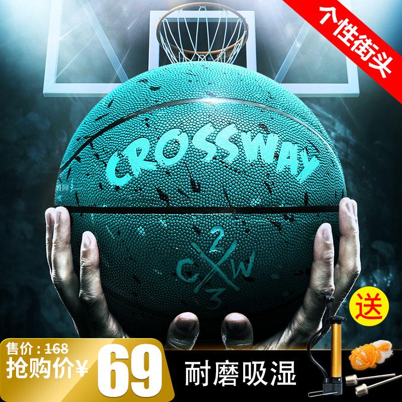 CROSSWAY克洛斯威47011010113篮球