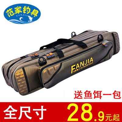 二层渔具包