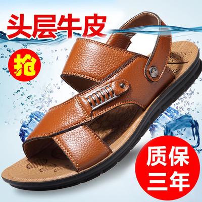 2017新款夏季男士凉鞋真皮休闲鞋沙滩鞋青年牛皮防滑夏天皮凉拖鞋