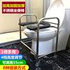 马桶椅子不锈钢