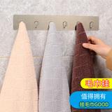 浴室卫生间挂毛巾架子吸盘式毛巾架无痕贴免打孔防水厨房挂钩挂架