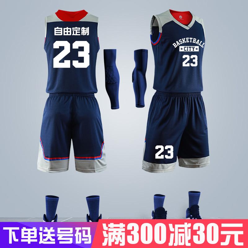 JEASS雷逸GY-7304篮球