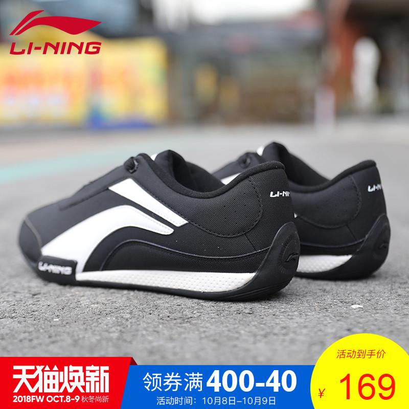 李宁男鞋休闲鞋2018秋季新款阿甘鞋学生鞋冬季运动鞋慢跑鞋板鞋子