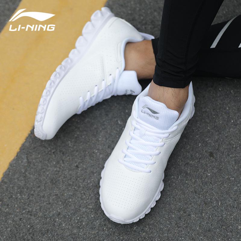 李宁男鞋跑步鞋2019秋冬季跑鞋白色休闲鞋白鞋减震断码运动鞋子V8