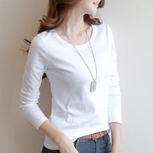 2件59元春季女2019新款长袖t恤女圆领白色打底衫韩版体恤上衣