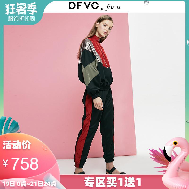 dfvc2019春季新款时尚运动套装女立领撞色外套休闲束脚裤两件套