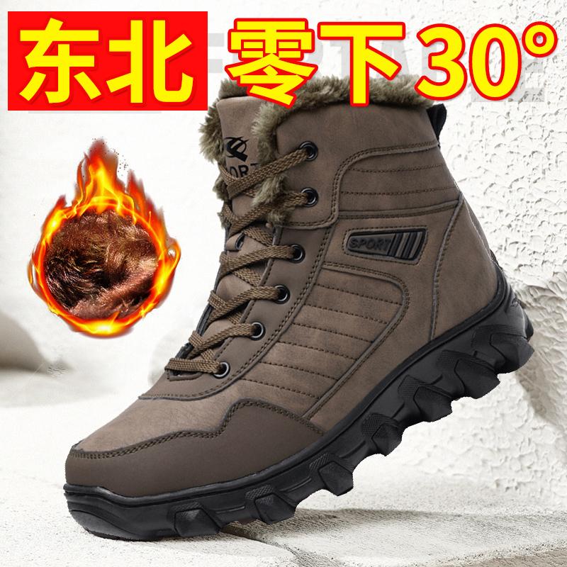 Утепленные ботинки / Угги Артикул 575539534007