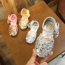 4女宝宝穿公主皮鞋子1-12岁5儿童鞋2春秋夏季新款女童鞋舞蹈鞋粉3