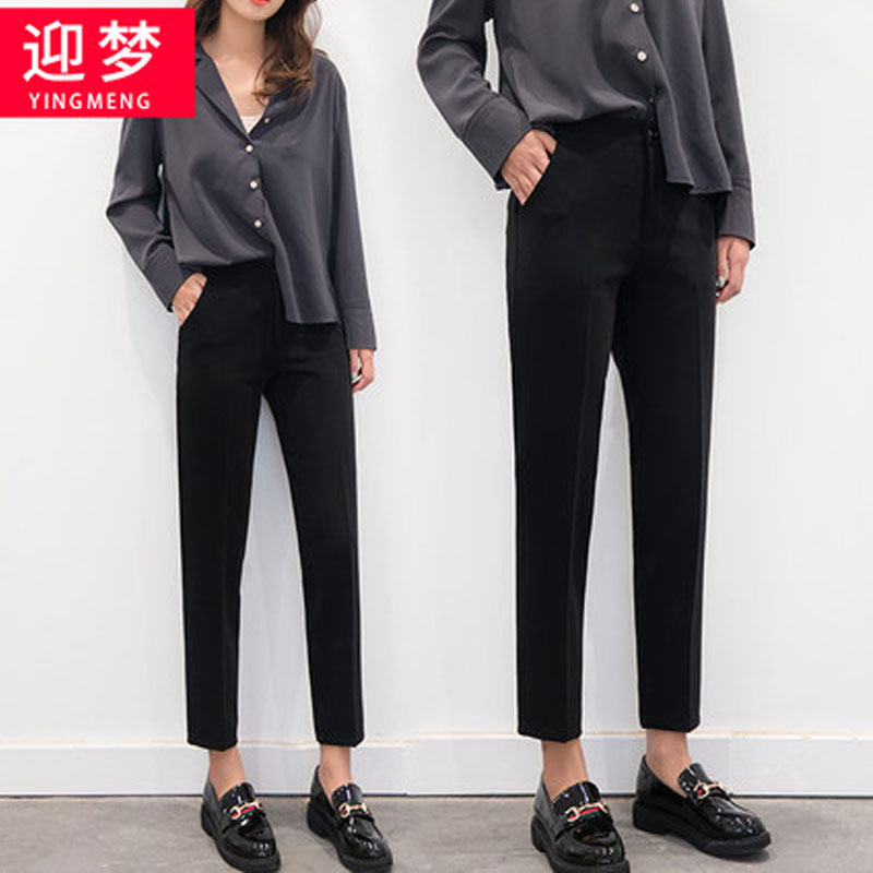 迎梦 春夏韩版黑色九分西装裤 3元优惠券