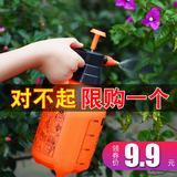 压力喷壶浇花家用园艺植物气压式喷雾瓶器小型浇水壶洒水壶喷水壶
