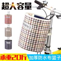 折叠自行车车篓