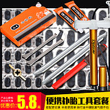 Tire repair kit bicycle repair tire glue mountain bike cold glue electric motorcycle bicycle accessories